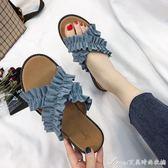 拖鞋 新款女夏平底百搭一字拖木耳花邊交叉帶沙灘涼拖女鞋  艾美時尚衣櫥