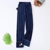睡褲秋冬季珊瑚絨單件睡褲女暖暖褲加絨加厚保暖寬鬆法蘭絨加大碼 春季新品