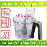 《原廠配件+贈刮刀》Philips 飛利浦 HR7762 廚神專用 料理盆 攪拌壺