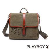 PLAYBOY- Soldier Rabbit 軍風兔系列 翻蓋斜背包-綠色