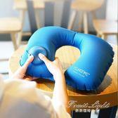 充氣枕 旅行枕頭護脖子頸椎枕飛機靠枕成人 旅游便攜按壓自動充氣U型枕 果果輕時尚
