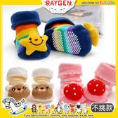 立體造型襪/寶寶襪 新生兒童防滑襪 純棉地板襪 嬰兒襪子.不挑款