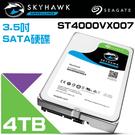 高雄/台南/屏東監視器 Seagate希捷SkyHawk監控鷹( ST4000VX007) 4TB 3.5吋監控系統硬碟