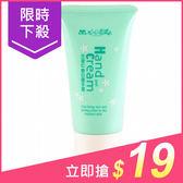 Bloom Young 心心花漾 左旋C 嫩白護手霜(30ml)【小三美日】原價$25