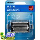 東京直購Panasonic ES9173  刮鬍刀刀頭替換外刃 ES LV94 ・ES L