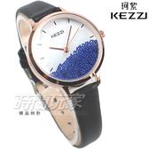 KEZZI珂紫 大理石造型面盤 都會時刻腕錶 滾珠 玫瑰金電鍍x深藍 皮帶 防水手錶 女錶 KE2046黑