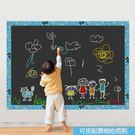 兒童涂鴉黑板墻貼家用 加厚自黏綠板貼紙小黑板貼墻 可擦寫可移除 樂活生活館