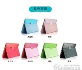 蘋果ipad air3保護套新ipad軟殼10.5迷你2豬mini4/59.7寸- 【快速出貨】