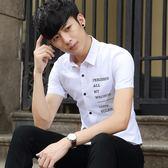 男士短袖襯衫正韓修身型青年棉短袖免燙薄款休閒襯衣