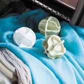 渦流式清潔洗衣球(2入) 纏繞 打結 護洗 洗衣機 清洗 去毛 乾淨 洗淨 洗滌【M143】米菈生活館