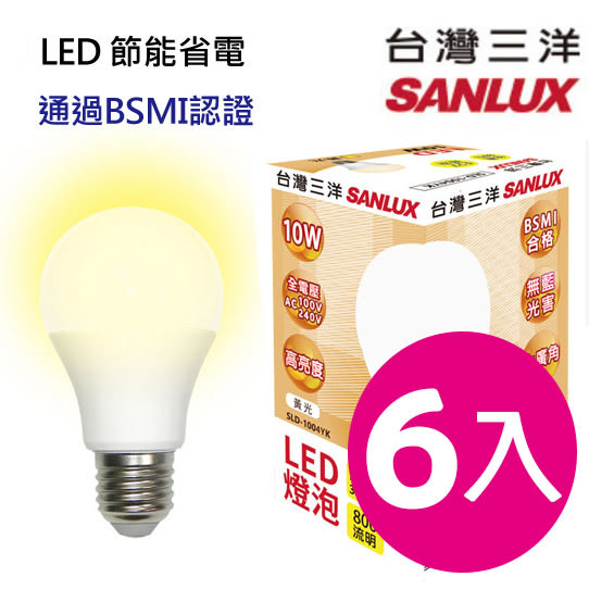 SANLUX台灣三洋 LED 10W LED節能燈泡  (黃光6入)