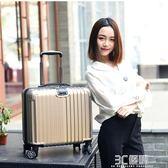 行李箱 登機箱18寸迷你行李箱小型旅行箱萬向輪女拉桿箱16寸輕便密碼箱男 3C優購