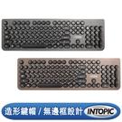 INTOPIC 廣鼎 KBD-76 復古圓形鍵帽鍵盤 [富廉網]