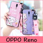 【萌萌噠】歐珀 OPPO Reno2 Z 十倍變焦版  小清新 時尚萌貓萌兔 腕帶支架 全包黑邊軟殼 手機殼 掛繩