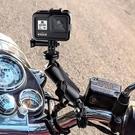 專業級 運動相機摩托車支架 重車 GOP...