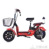 電動車 電動車48v新款電動自行車雙人成人小型踏板助力車 DF巴黎衣櫃