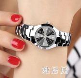 情侶手錶防水夜光韓版簡約七夕情人節禮物超薄情手表一對 JY5556【雅居屋】