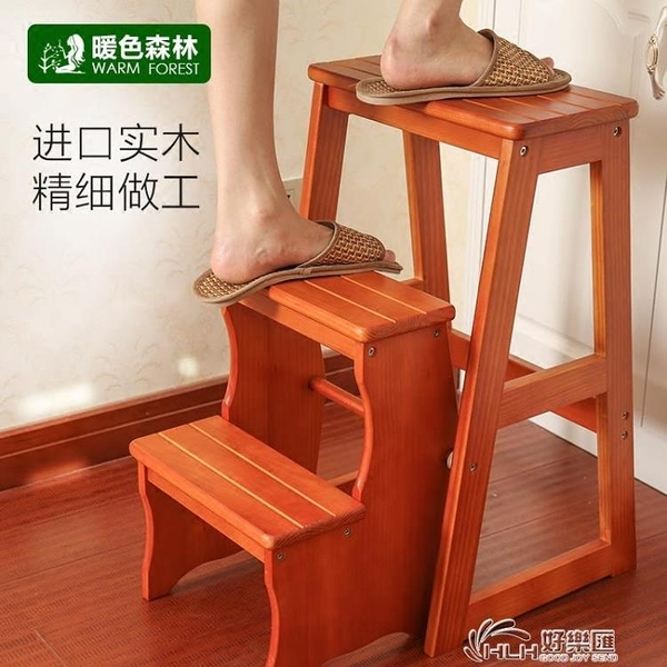 實木梯凳多功能家用梯子室內加厚摺疊兩用三步小台階樓梯椅登高凳好樂匯
