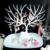 耳環首飾收納盒收納架子公主家用掛耳釘女飾品項鍊創意簡約展示架
