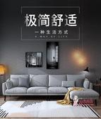 L型沙發 北歐布藝沙發組合客廳簡約現代可拆洗L型貴妃小戶型整裝經濟型T 2色