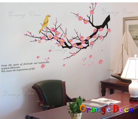 壁貼【橘果設計】枝頭小鳥 DIY組合壁貼/牆貼/壁紙/客廳臥室浴室幼稚園室內設計裝潢