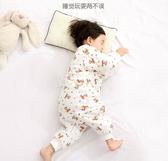 防踢被 嬰兒睡袋兒童防踢被子秋冬季加厚寶寶睡袋春秋薄款分腿睡袋 新年禮物