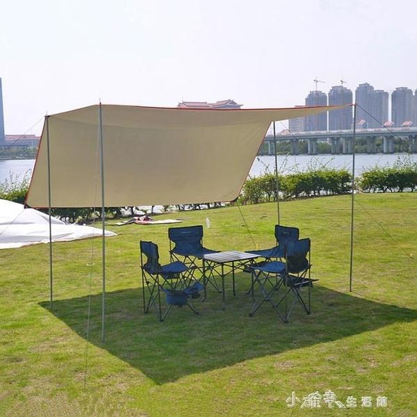 帳篷戶外遮陽棚沙灘燒烤蓬野營防雨防曬超大便攜釣魚蓬YQS 新年禮物