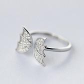 戒指 925純銀鑲鑽-氣質翅膀生日情人節禮物女開口戒73dt799[時尚巴黎]