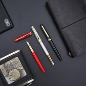 永生鋼筆學生專用練字書法成人高檔三年級小學生禮盒裝替換墨囊墨水書法筆初中生金筆禮物