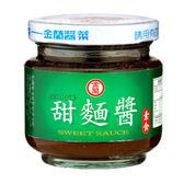 金蘭甜麵醬200g【愛買】
