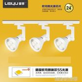 軌道射燈led導軌燈 服裝店展廳背景牆商用全套COB超亮PAR30軌道燈