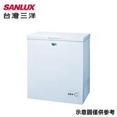 【SANLUX三洋 】145公升冷凍櫃SCF-145M