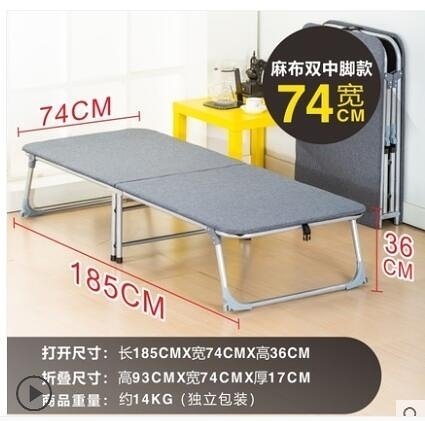 折疊床 BX麻布折疊床單人床辦公室午休簡易可陪護硬木板家用成人午睡小床 城市科技DF