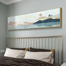 橫幅裝飾畫現代簡約客廳背景墻壁畫酒店房間抽象掛畫臥室床頭畫 ATF polygirl