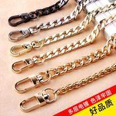 女士包包鏈條配件單買金屬鏈斜挎肩帶包帶子金色銀色黑色鐵鏈包鏈 交換禮物