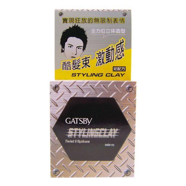 GATSBY 超哈髮腊 50g【屈臣氏】