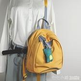 後背包~上新包包2021新款牛津布迷你後背包女休閒百搭ins風小背包旅行包