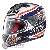 [安信騎士] 義大利 Nolan N64 #44 GEMINI REPLICA 輕量 透氣 全罩 安全帽