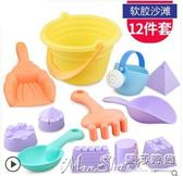 兒童沙灘玩具套裝玩沙子挖鏟子工具決明子寶寶戲水洗澡玩具 曼莎時尚