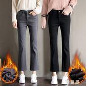 2018冬季新款加絨九分牛仔褲女chic高腰黑色微喇加厚保暖顯瘦褲子 QG11477『優童屋』