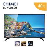 【免運送到家+24期0利率】CHIMEI 奇美 40吋 FHD低藍光液晶顯示器 TL-40A600
