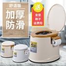 可移動馬桶孕婦坐便器家用便攜式痰盂家用成人老人尿桶大便起夜桶 小山好物