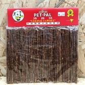 沛貝兒 PET-PAL 牛皮製脆皮骨 牛皮骨 脆皮酥片 牛皮脆片 狗零食 550g 1包50片 精選牛皮製成 C-37P