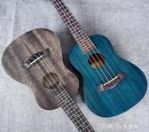 克裡裡初學者小吉他23寸26寸學生成人男女烏克麗麗櫻花入門樂器YQS 新年禮物