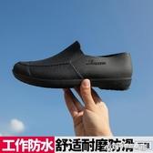廚房水鞋男夏季低筒時尚短筒雨鞋休閒防滑工作雨靴男洗車防水膠鞋  Cocoa