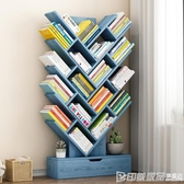 書架 書架落地家用客廳置物架簡約現代收納架子儲物架學生小型創意書櫃 印象家品