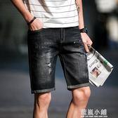 2018新款韓版潮流破洞五分褲馬褲男士復古修身百搭薄款牛仔短褲子 藍嵐