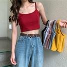女背心 月牙城2020夏季新款吊帶背心女外穿短款修身顯瘦ins潮內搭打底衫【快速出貨八折特惠】