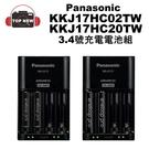 Panasonic K-KJ17HC02TW K-KJ17HC20TW eneloop pro 3.4號充電電池充電器 4槽充電組 充電器組