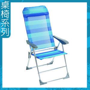 可調式休閒椅(附枕頭)折疊椅子.露營.野營.戶外休閒桌.庭院傢俱.推薦哪裡買專賣店特賣會便宜